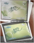 【侵权案例】清凤纸巾防冒清风纸业被判赔偿清风纸业100万
